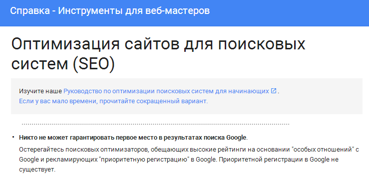 google-lic