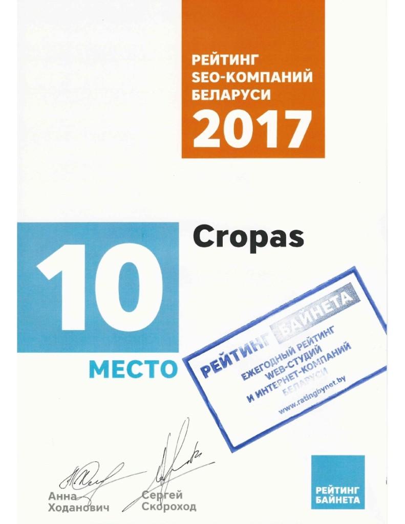 bynet-top-10