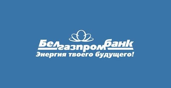 belgazprom
