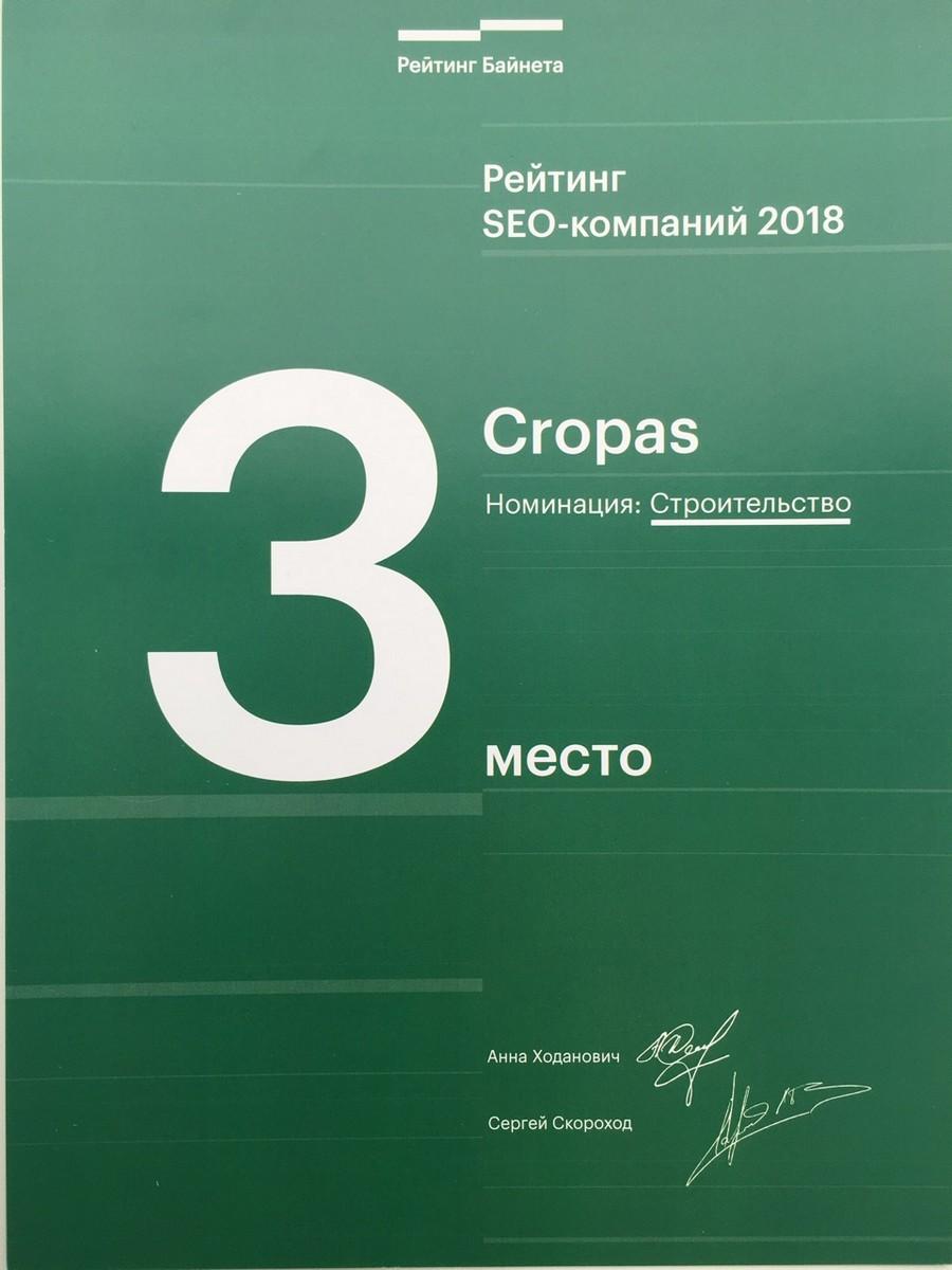 dimplom-2018-01