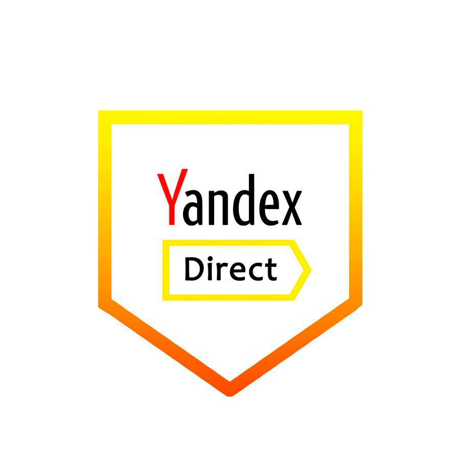 Яндекс.Директ и партнерские сайты