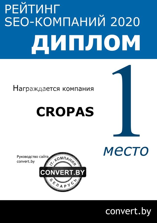 рейтинг компаний по оптимизации сайтов